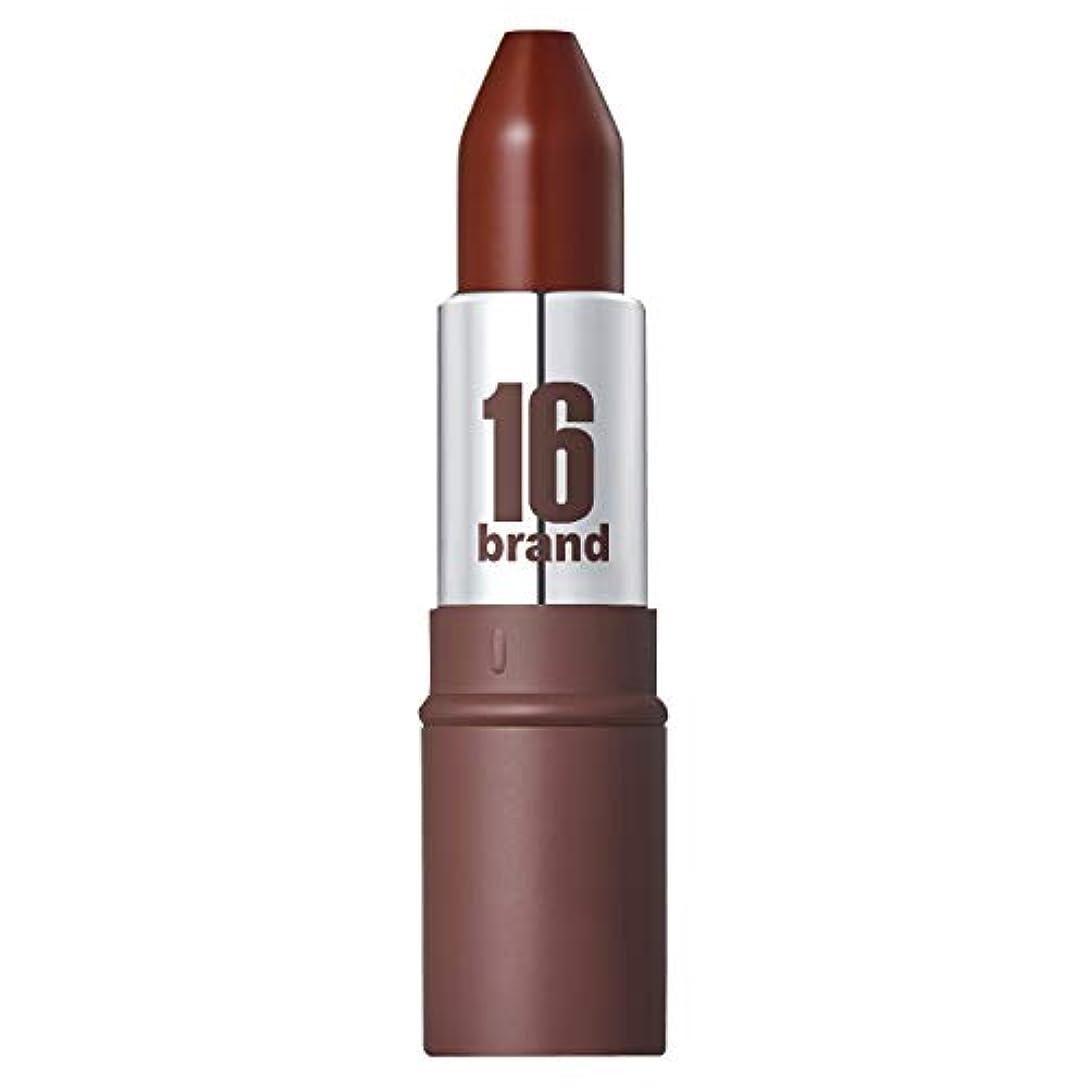 冷蔵庫登る窒息させる16brand(シックスティーンブランド) TASTE-CHU(テイスチュー) ブラウンファッジ (3.4g)