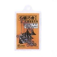 ゴーセン(GOSEN) 石鯛巧舎 石鯛特殊天秤 2/0 IN-22 IN222-0