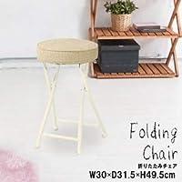 フォールディングチェア(ベージュ) 椅子/ツイード/オシャレ/カウンターチェア/折りたたみ/北欧風/