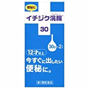 【第2類医薬品】イチジク浣腸30 30g×2 ×3