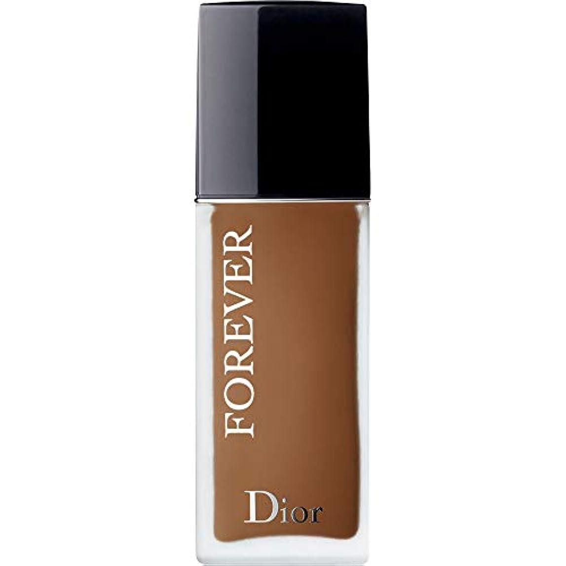 サイトライン出血バックグラウンド[Dior ] ディオール永遠皮膚思いやりの基盤Spf35 30ミリリットルの7N - ニュートラル(つや消し) - DIOR Forever Skin-Caring Foundation SPF35 30ml 7N -...