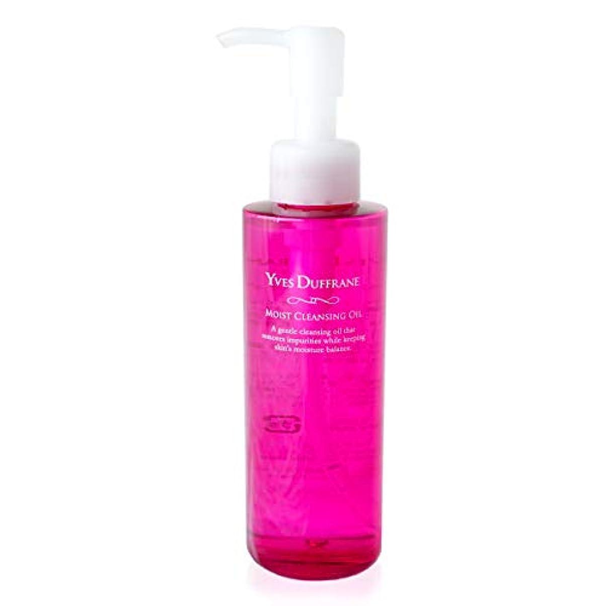 放射する強い確保するモイスト クレンジングオイル W洗顔不要/くすみオフ 植物性 アルガンオイル ツバキ 米ぬかオイル/つっぱらない しっとり メイク落とし/メンズ 人気