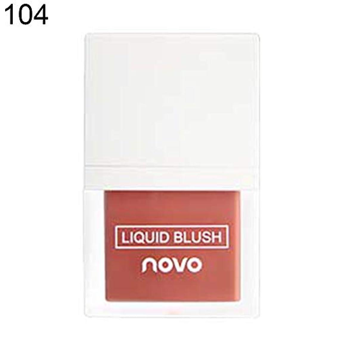 NOVO輝く長続きがする液体赤面保湿ナチュラルフェイス輪郭メイク - 4