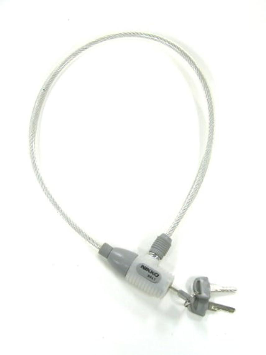 ハードウェアかき混ぜる印をつけるニッコー(NIKKO) シリンダーワイヤー錠 N641 シルバー 8x600㎜ 02170