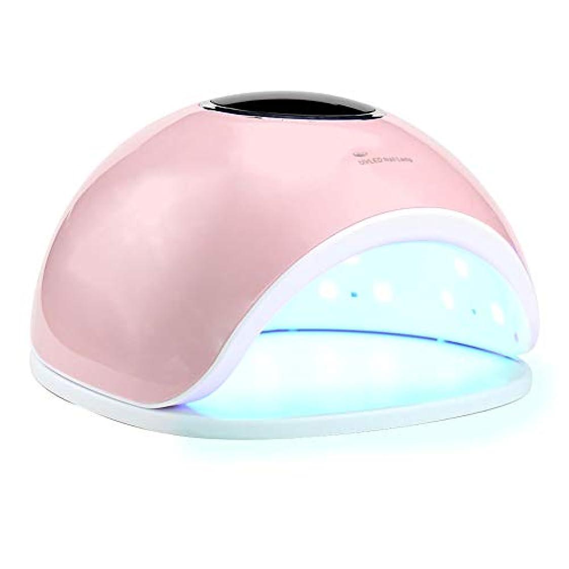 パネルオーバーヘッド不信ネイルドライヤーポータブルネイルライト - ネイル光線療法機33ランプビーズ液晶ディスプレイ無痛モード4タイミング,Pink