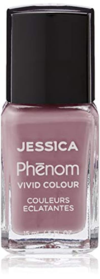 好色な争い細部Jessica Phenom Nail Lacquer - Vintage Glam - 15ml / 0.5oz