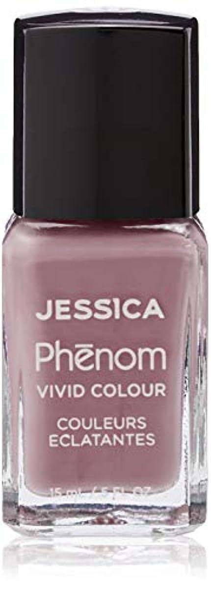 巡礼者人口降雨Jessica Phenom Nail Lacquer - Vintage Glam - 15ml / 0.5oz