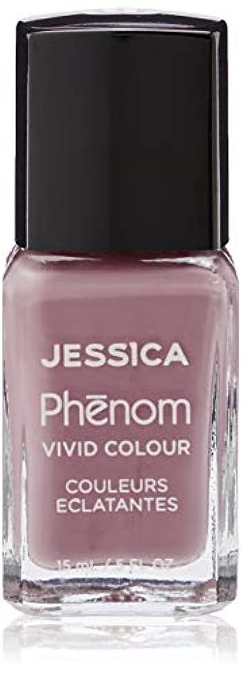 入口和らげる慢なJessica Phenom Nail Lacquer - Vintage Glam - 15ml / 0.5oz