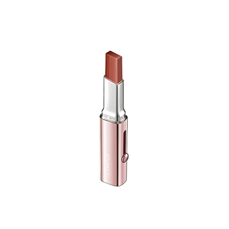 目指す残り胃【ラネージュ】階層リップバー(1.9G)/ Layering Lip Bar-6つのカラーでのグラデーションカラー演出 (#15 SHAY BEIGE)