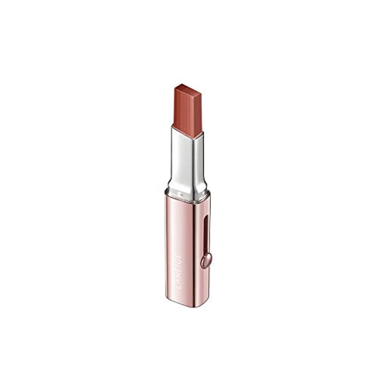 変形逃れるスクレーパー【ラネージュ】階層リップバー(1.9G)/ Layering Lip Bar-6つのカラーでのグラデーションカラー演出 (#15 SHAY BEIGE)