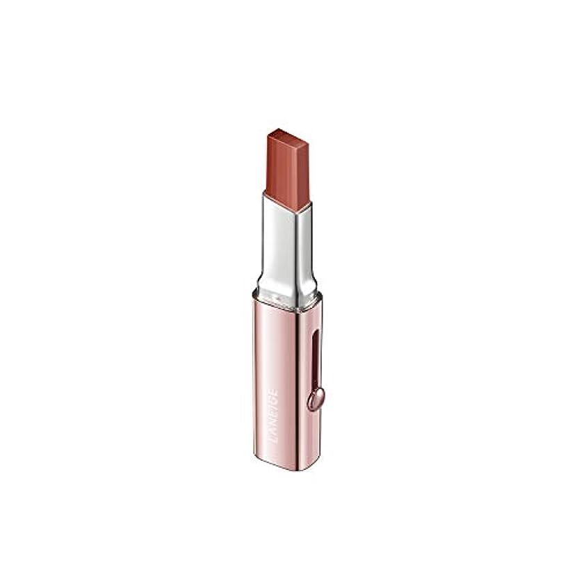 ホームなのでオーディション【ラネージュ】階層リップバー(1.9G)/ Layering Lip Bar-6つのカラーでのグラデーションカラー演出 (#15 SHAY BEIGE)