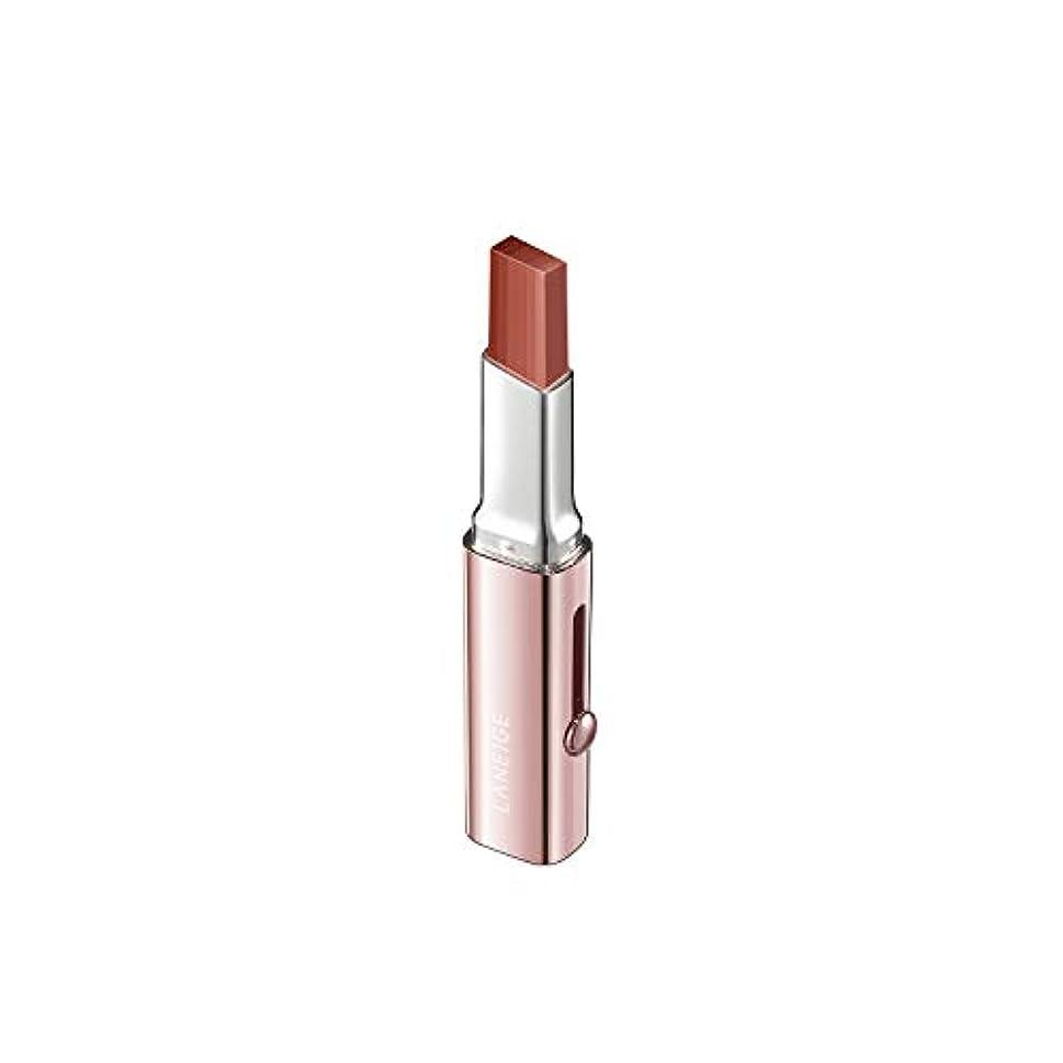 フライカイト快適心配する【ラネージュ】階層リップバー(1.9G)/ Layering Lip Bar-6つのカラーでのグラデーションカラー演出 (#15 SHAY BEIGE)