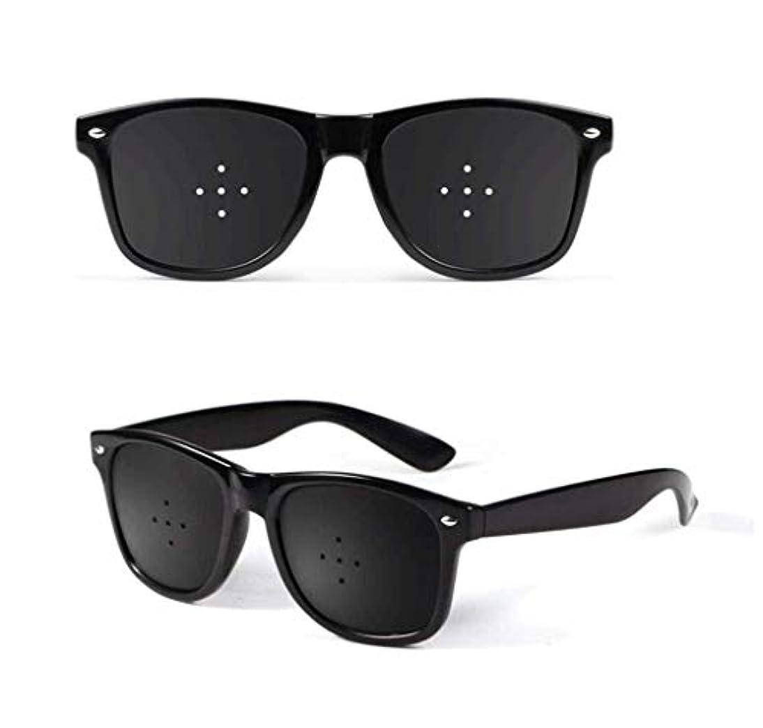 お父さん遺産遺体安置所ユニセックス視力ビジョンケアビジョンピンホールメガネアイズエクササイズファッションナチュラル (Color : 黒)