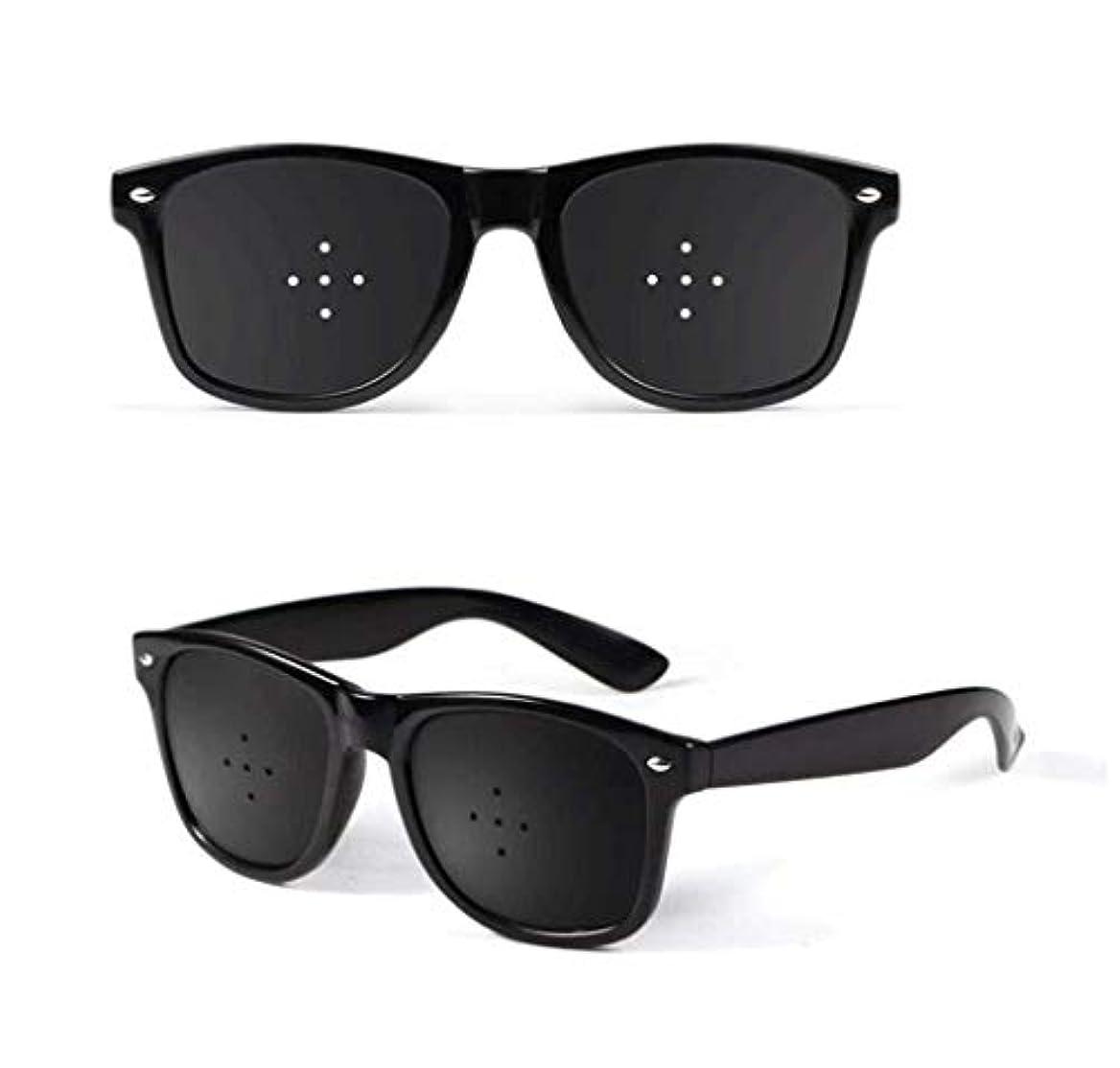 戸惑う対応ジャニスユニセックス視力ビジョンケアビジョンピンホールメガネアイズエクササイズファッションナチュラル (Color : 黒)