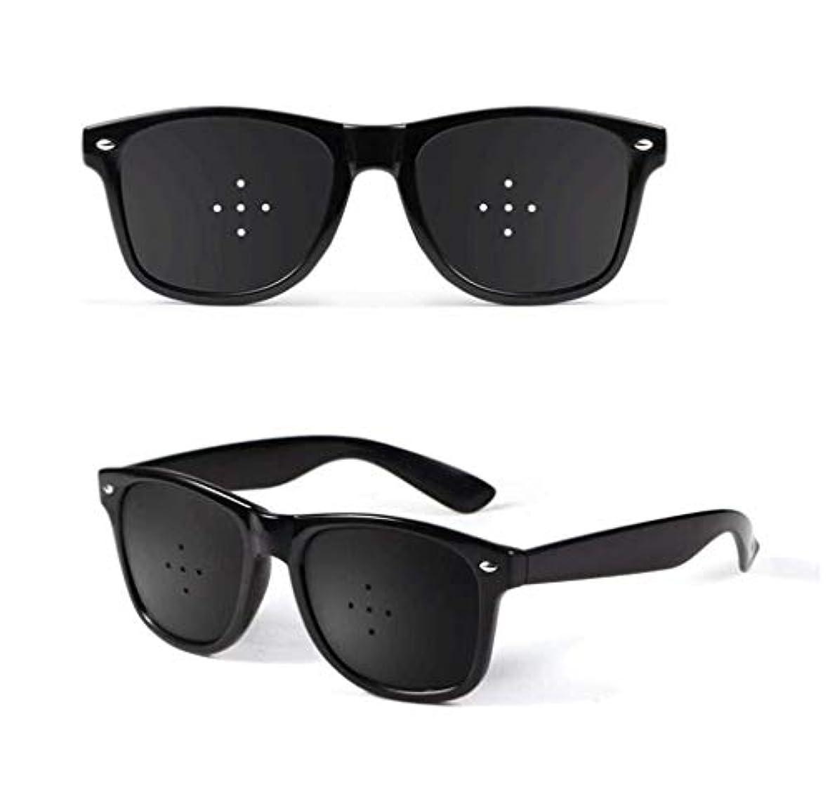 家事をする遠足法律によりユニセックス視力ビジョンケアビジョンピンホールメガネアイズエクササイズファッションナチュラル (Color : 黒)