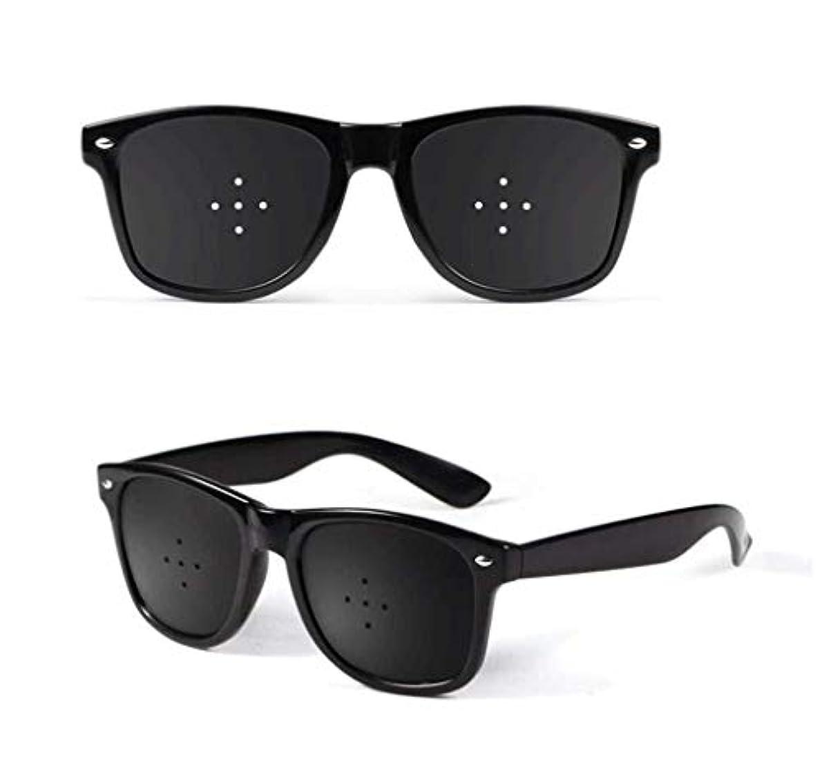 大声で取り扱いチャートユニセックス視力ビジョンケアビジョンピンホールメガネアイズエクササイズファッションナチュラル (Color : 黒)