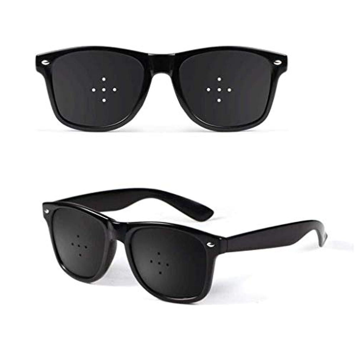 強います閉じる同封するユニセックス視力ビジョンケアビジョンピンホールメガネアイズエクササイズファッションナチュラル (Color : 黒)