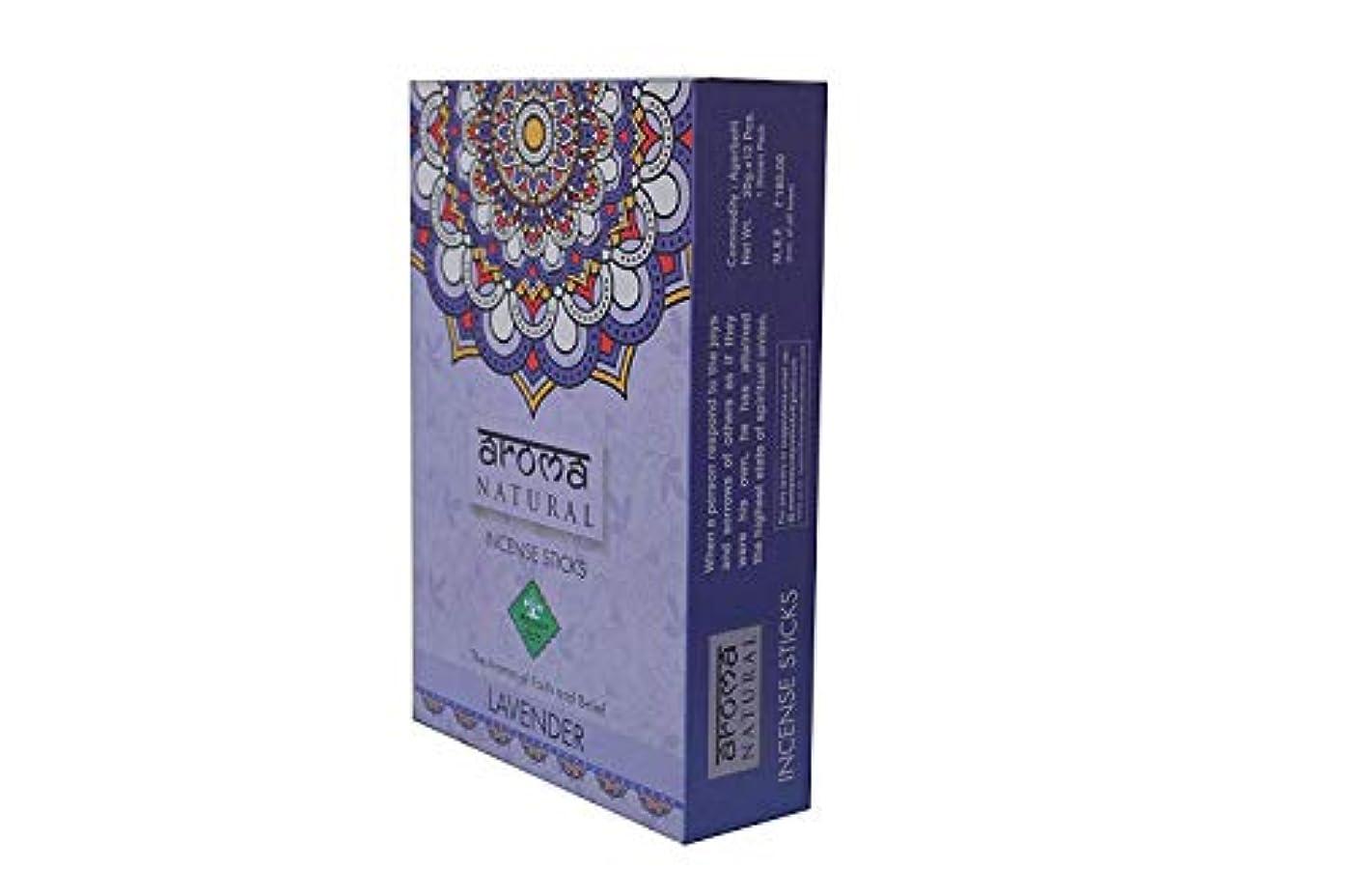 バッチ暴行発音するINSCENSE Stick AGARBATTI Lavender 240 GMS AROMA NATURAL PRODUCTS