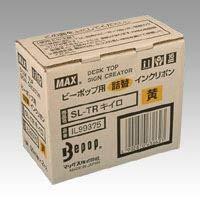 (まとめ買い)マックス ビーポップ用インクリボン(詰替タイプ) SL-TR キイロ(2コイリ) 【×3】