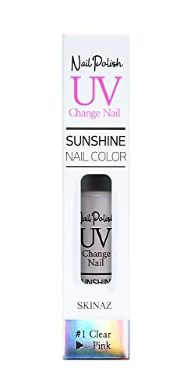 含意換気骨折#01 Clear to Pink : 【SKINAZ UV Change Nail】 紫外線(日光)に当たると色が変わるネイル