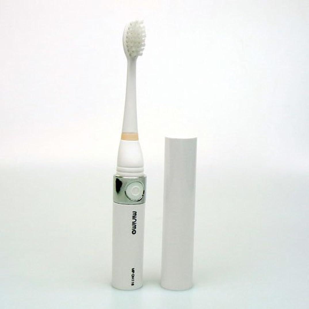 誕生フェッチ近代化maruman 音波振動歯ブラシ minimo ホワイト MP-DH118WH