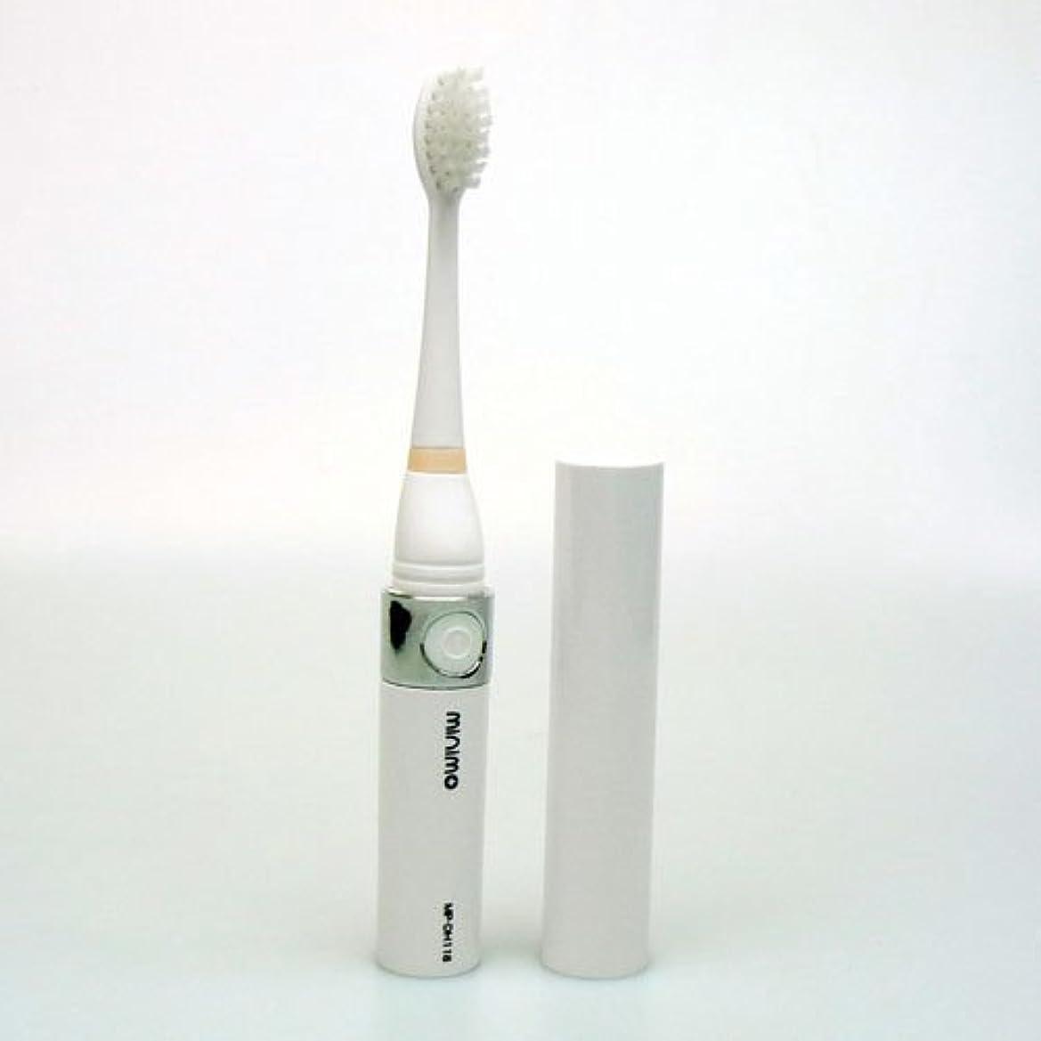 精神的に狐スリムmaruman 音波振動歯ブラシ minimo ホワイト MP-DH118WH