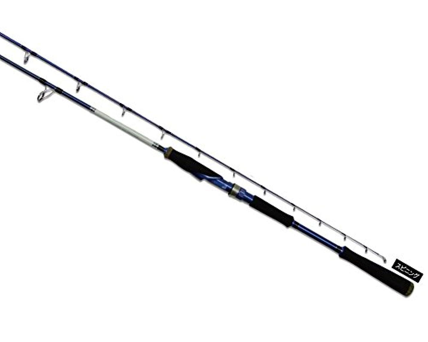 くぼみ雑種州トリックマスター 150S