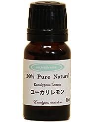 ユーカリレモン 10ml 100%天然アロマエッセンシャルオイル(精油)