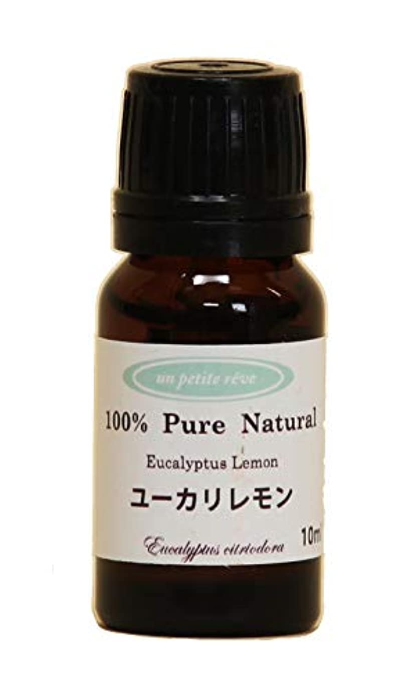 無心縮れた丈夫ユーカリレモン 10ml 100%天然アロマエッセンシャルオイル(精油)
