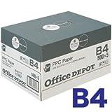 オフィスデポ オリジナル ファインホワイト(高白色コピー用紙) B4 1箱(2500枚)