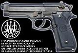 WA【ベレッタ】M92FS カーボンブラックHW