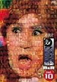 水10!ワンナイR&R Vol.10 [DVD]