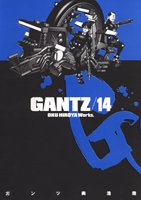 GANTZ 14 (ヤングジャンプコミックス)