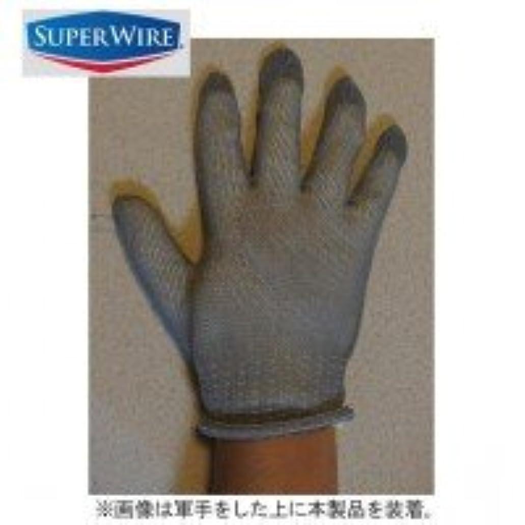 書き込み根拠検査官網状手袋 スーパーワイヤー(片手のみ?左右兼用) エクストラタイプ JHSW-2302