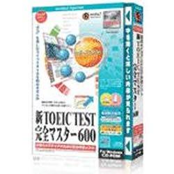 media5 Special 新TOEIC TEST 完全マスター 600
