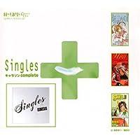 ああっ女神さまっ Singles+キャラソンcomplete