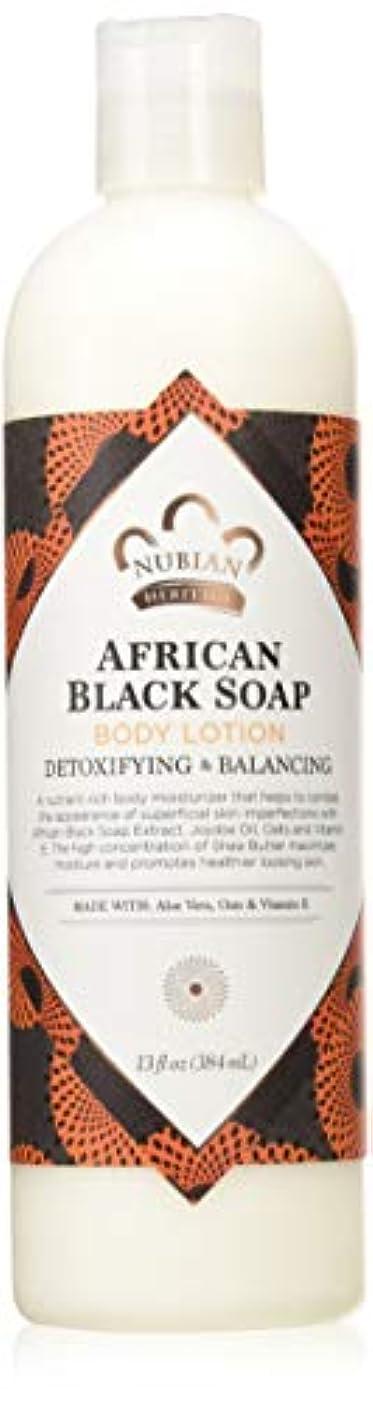 落ち着いてダイアクリティカル魅力的NUBIAN HERITAGE アフリカンブラックソープローション 384mL