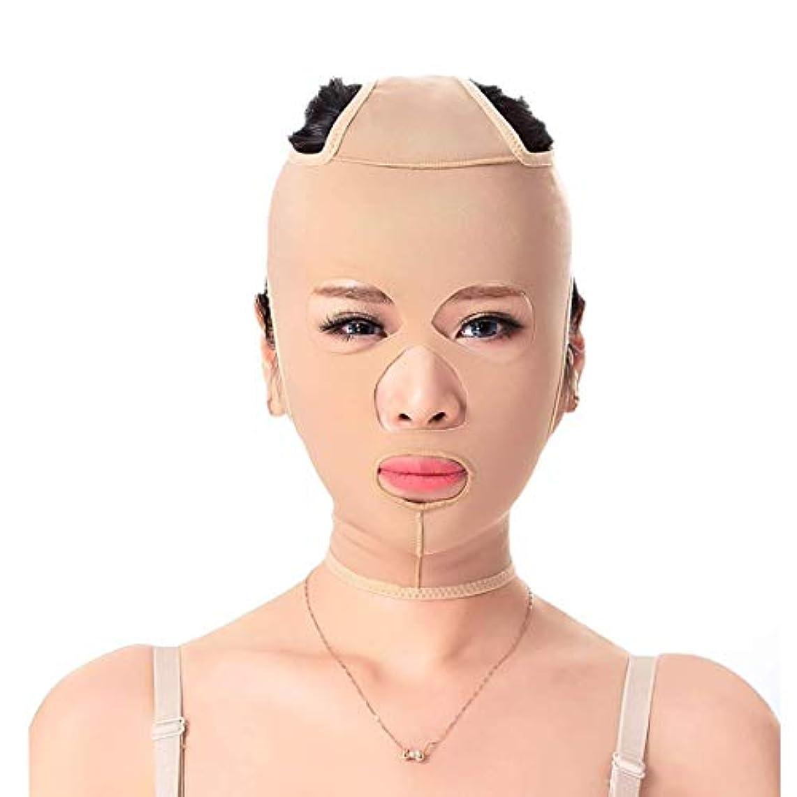 スペル美しい手術Slim身ベルト、フェイシャルマスクフェイスプラスチック顔Arを引き締めるダブルあごを持ち上げるパターンを布布する薄いフェイスマスクtifactパワフルフェイスバンデージ(サイズ:M)