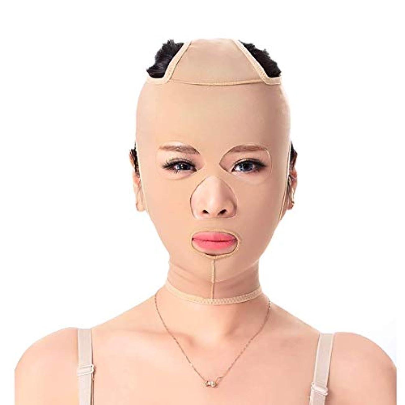 農奴自伝スリムSlim身ベルト、フェイシャルマスクフェイスプラスチック顔Arを引き締めるダブルあごを持ち上げるパターンを布布する薄いフェイスマスクtifactパワフルフェイスバンデージ(サイズ:M)