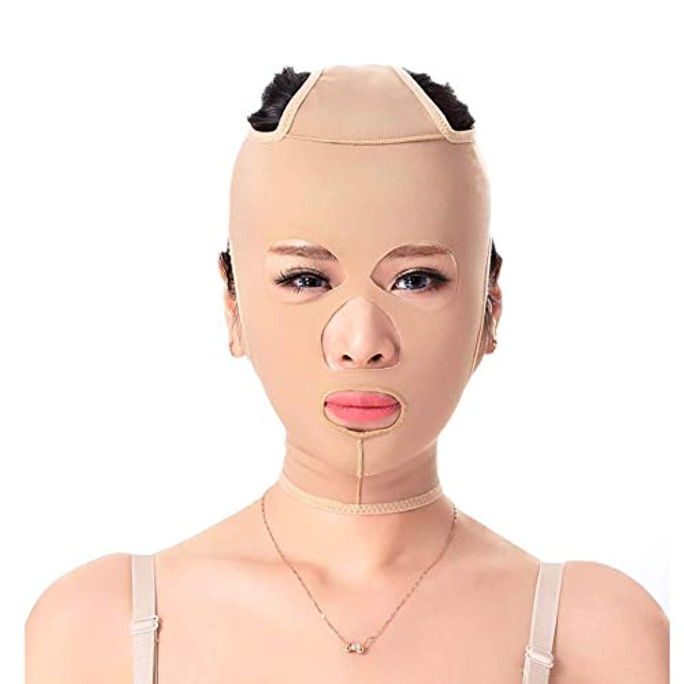 悪党曲がった印象的なSlim身ベルト、フェイシャルマスクフェイスプラスチック顔Arを引き締めるダブルあごを持ち上げるパターンを布布する薄いフェイスマスクtifactパワフルフェイスバンデージ(サイズ:M)