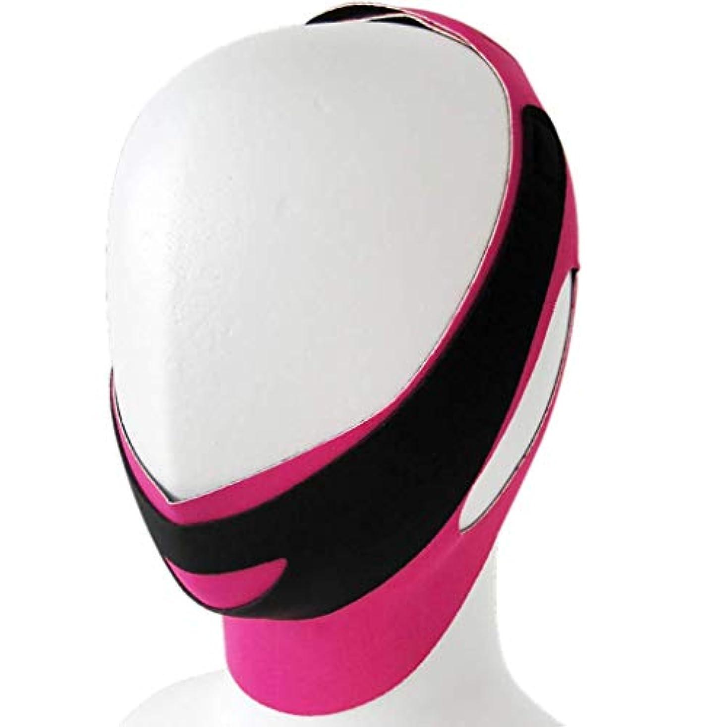 デュアル確認してください適用済み顔と首のリフト術後の弾性フェイスマスク小V顔アーティファクト薄い顔包帯アーティファクトV顔吊り耳リフティング引き締め薄い顔アーティファクト