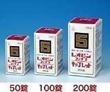【第2類医薬品】レオピンファイブ キャプレット 200錠