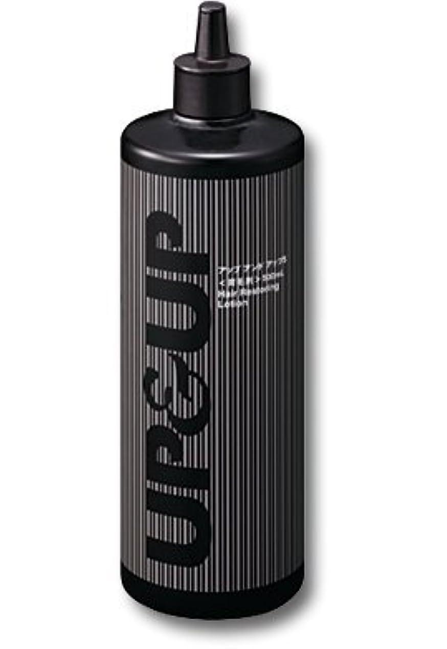 エンティティ黒水素アップアンドアップ S 育毛剤 (500ml)