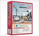 蔵衛門御用達18 Standard XK51000010