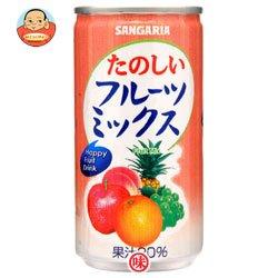 サンガリア たのしいフルーツミックス190g缶×30本入