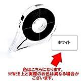 アイシー フリーテープ ホワイト 1.0mm