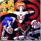 南海奇皇(ネオランガ) Vol.1 [DVD]