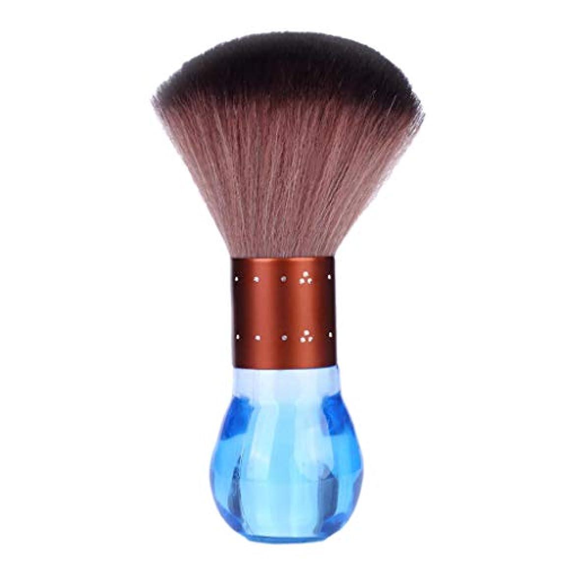 バックアップ男らしさ可動プロサロン散髪美容ソフトブラシ首ダスト除去クリーニングブラシ