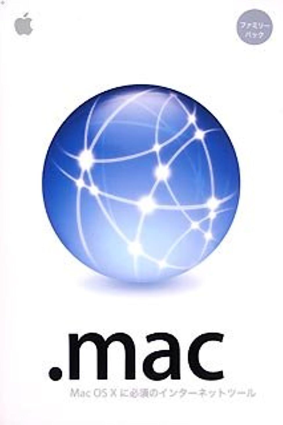 扱う教会撤回する.Mac 3.0 ファミリーパック