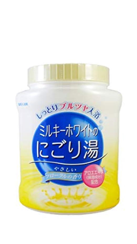 成り立つ安心させる小説家薬用入浴剤 ミルキーホワイトのにごり湯 やさしいフローラルの香り 天然保湿成分配合 医薬部外品 680g